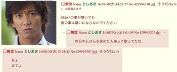 IMG_5408s.jpg